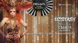 Megami club-Ecstasy DJ Party