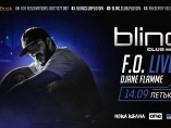 BLING club-FO/ Djane Flamme