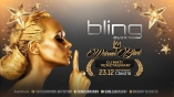 Bling club-Welcome Black