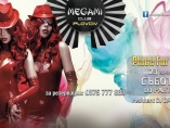 Megami club-Place for Love DJ party