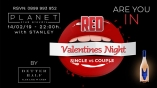 Planet club-Red Valentines