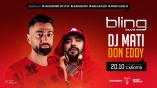 Bling club- DJ MATI and DON EDDY