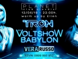 Planet club-Tron Legacy by Volt Show,