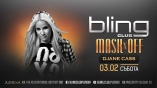 Bling club-Djane CASS