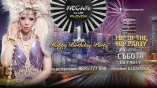 Megami club-1 Year Birthday Celebration DJ Party