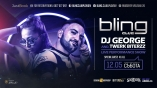 Bling club- DJ George Biterzzz at Bling Plovdiv