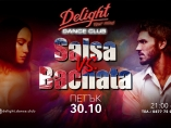 Delight club- Salsa vs Bachata