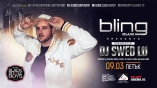 Bling club-Dj SWED LU