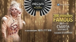 Megami club-300 Minutes Famous DJ Party