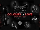 Planet club-Colours of Love