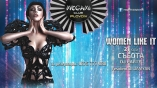Megami club-Women like it DJ Party