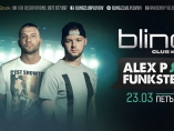 Bling club-ALEX P and Funkster