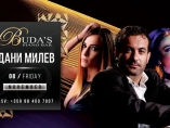 Budas Piano bar-Дани Милев И Бенд Live Budas Piano Bar