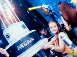 Megami club-Dream DJ Party
