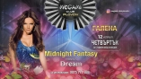 Megami club-Midnight Fantasy с Галена
