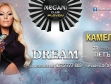 Megami club-Dream с Камелия