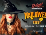 Delight Dance Club -HALLOWEEN PARTY
