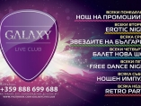Live club Galaxy -Retro night