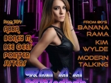 Мармалад-LIVE RETRO SHOW by Disco Fever live band