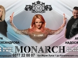 Live club Monarch