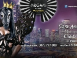 Megami club-Dark Animals DJ Party