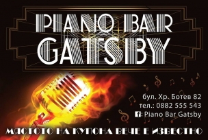 Piano bar Gatsby-New year2018